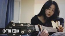 「IZ*ONE ARCADE」Special EP公開 ミンジュがギター弾き語り