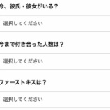 『【乃木坂46】『高校生クイズ』始まる前から炎上している件・・・』の画像
