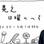 【日向坂46】土田さん、親切すぎるwwwww