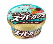 2年ぶりに「スーパーカップ」のあの味が復活!!