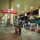 『上海浦東空港第1ターミナルから虹橋空港へ深夜の移動方法』の画像