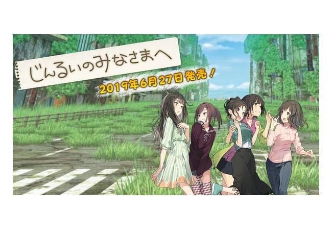日本一ソフトウェア最新作、Switch『じんるいのみなさまへ』ファミ通で『6666』の24点評価! サムライスピリッツは『8887』
