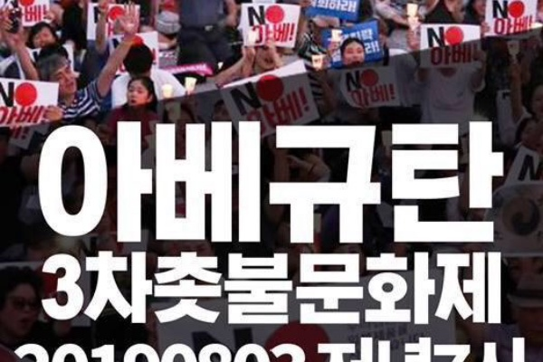 韓国 反応