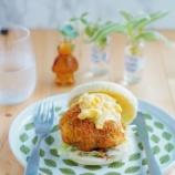 『マッシュルームカツサンドのお昼ご飯』の画像