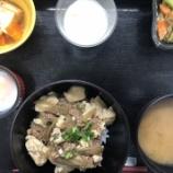 『今日の桜町昼食(牛肉ごぼう丼)』の画像