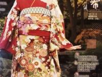 【乃木坂46】与田祐希、恋人にしたい3期生メンバーは阪口珠美!!!