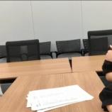 『日向坂46加藤史帆がオードリー若林さんにキュンとしたエピソードを話す!【スナック眞緒】』の画像