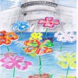 『「水中クローバー」第29回葉山芸術祭(2021年)参加企画 募集中!!』の画像