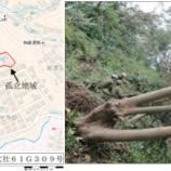『陸上自衛隊の災害派遣部隊受入時の地方自治体の対応例のご紹介』の画像