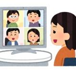 『オンライン親の会開催のお知らせ!』の画像