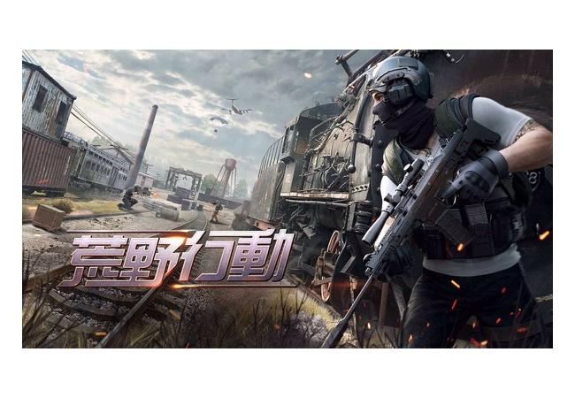 【中国】NetEase、ゲーム開発プロジェクトを縮小