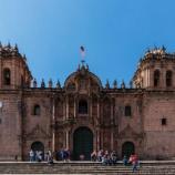 『行った気になる世界遺産 クスコ市街 クスコ大聖堂』の画像