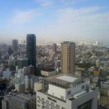 『梅田スカイビル 36階』の画像