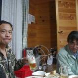 『2008年10月 4~ 5日 県支部大会反省会:碇ヶ関・たけのこの里』の画像