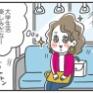 大学入学の春に起きた事件(前編)
