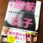 写真で魅力発掘 ~暮らしのフォトアルバム~