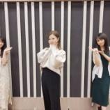 『【乃木坂46】『白石麻衣のANN』放送直前の白石、秋元、大園の3ショットが美しすぎる・・・』の画像