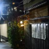 『京都・出町柳「お料理 はやし」』の画像