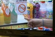 【悲報】「日本製品は売らない、アサヒは撤去した!」と主張するスーパーの棚をご覧ください