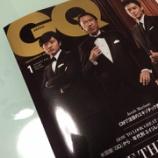 『イカすオトコの情報誌『GQ JAPAN 2015年 1月号』の付録がステキ』の画像