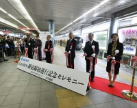 『西武鉄道Laviewが新宿線デビュー そして南大塚駅と安比奈線跡』の画像