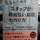 『松下雅憲さんの本』の画像