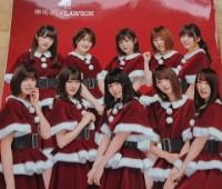【欅坂46】ローソンのクリスマスカタログが欅ちゃんになってる!