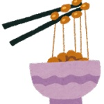 【茨城】粘らない納豆を開発、「糸引いてこそ」の声振り切ってフランス進出