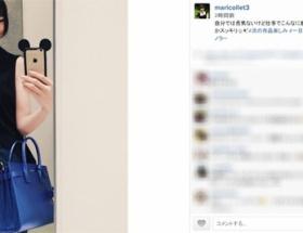 【画像】篠田麻里子が黒髪にイメチェンした結果wwwwwwww