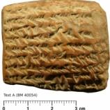 『【古代文明】古代バビロニアの天文学者は木星の軌道を計算していた』の画像