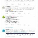 『「ペーパレス」なんて夢物語?紙ベースから脱却できない日本を象徴するニュース。』の画像