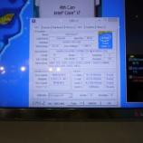 『自作PC的に面白いのはPentium G3258!?』の画像