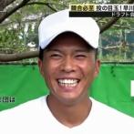動画 早稲田・早川「やっぱり地元なのでロッテに行きたいなというのはありますけど」