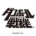 【ダンボール戦機】CMアニメ連動編10