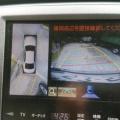 クラウンロイヤル ハイブリッド 2500ロイヤルサルーン 車検付
