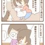 【運動会1】運動会前日から嫌がる長女