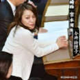 SPEED就任か? 今井絵理子(36歳)が防災大臣に就任する可能性! GOGOヘブンw