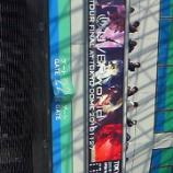 『ライブ♪』の画像
