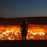 『【山の恐怖】俺を地獄へおびき寄せる老夫婦』の画像