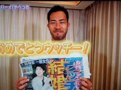 内田結婚で何故か日本の女性に謝罪する吉田麻也www