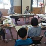 『7月9日「村内を中心に活動するお母さんの会の皆さんと意見交換会」開催』の画像