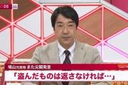 【尖閣】鳩山元首相「40年前に日中で棚上げすると決めたのだから、メディアも理解しないと」