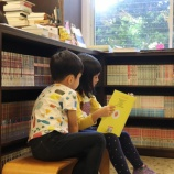 『本屋で味わう台湾家庭料理/台中「魚麗人文主題書店・魚麗共同厨房」』の画像