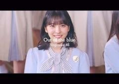 【悲報】4期生の新曲MVが2日かけても100万再生に届かない【乃木坂46】
