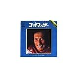 『ニッッポン放送 1972年 9月24日付 洋楽チャート』の画像