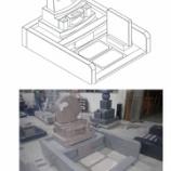 『G663 G614 洋風墓石』の画像