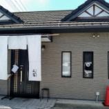 『手打ち中華蕎麦 麺屋 工藤 (てうちちゅうかそば めんや くどう) @栃木県/佐野市』の画像