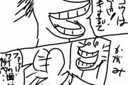 彡(^)(^)「歯磨きするで!」