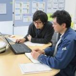 『OKa-Biz・中小企業の情報発信サポートを強化!! / ITアドバイザーが入りました〜。』の画像