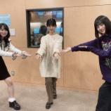 『【乃木坂46】林瑠奈、私服でスーパースターになるwwwwww』の画像